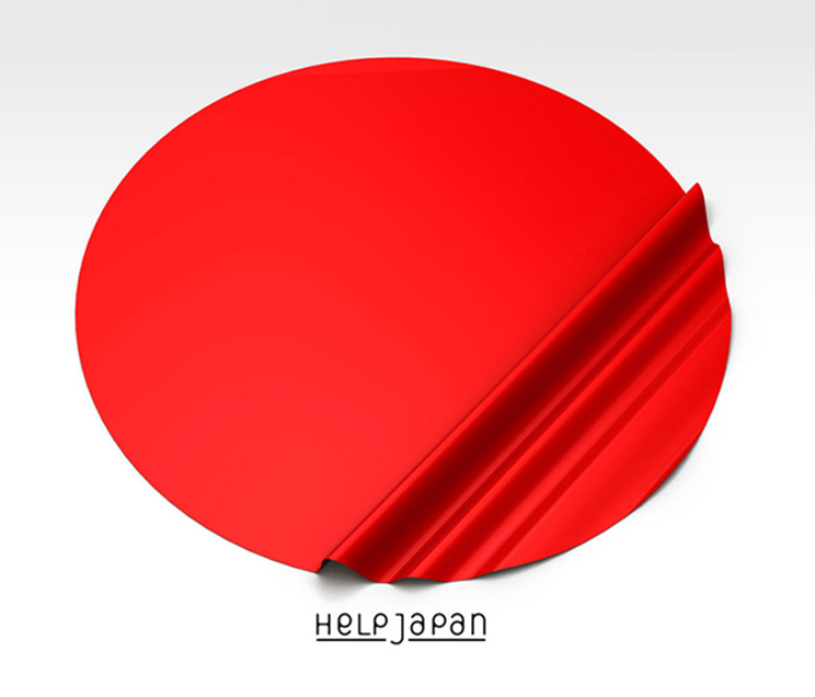 Help Japan HOME Red Dot Award